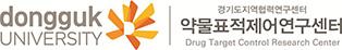 약물표적제어연구센터(GRRC)